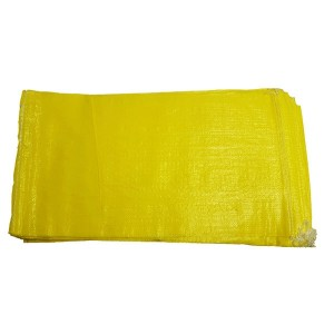300x Empty UV Yellow Sandbags